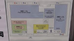 Map of the venue 会場案内地図
