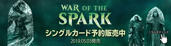 war of the spark preorder